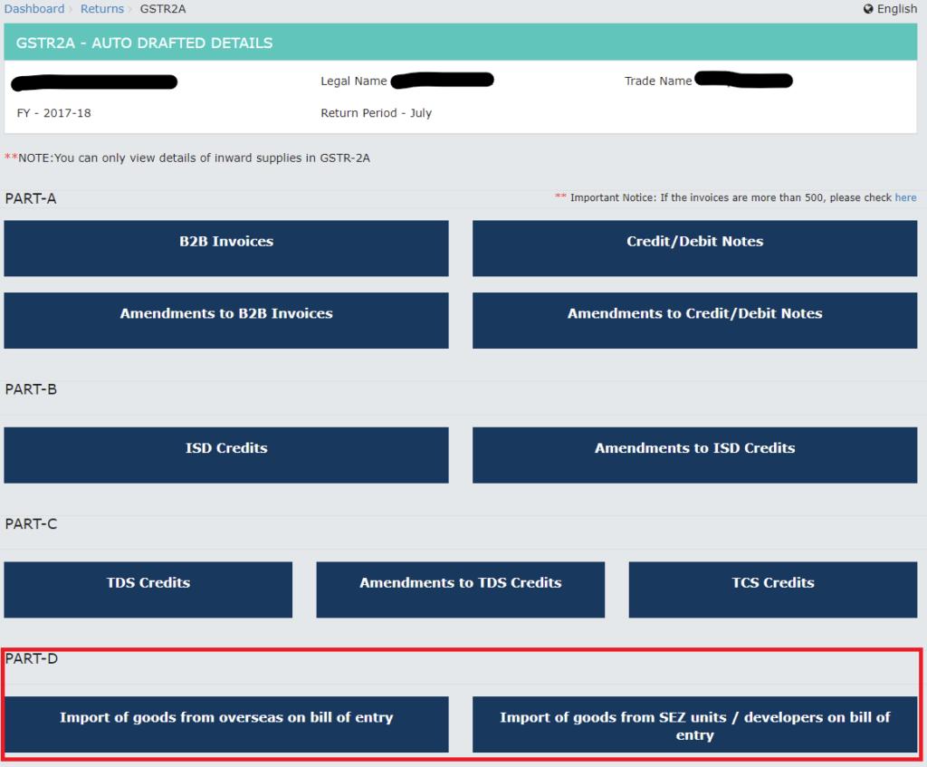 GSTR-2A Import details